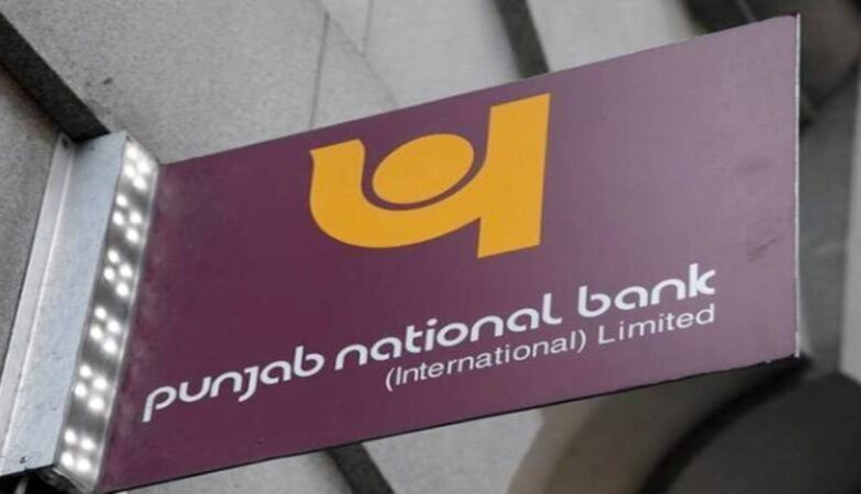 National Bank Punjab in search of new MD, CEO; Banks Board Office search applications